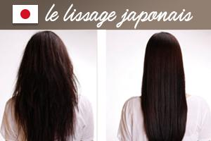 lissage japonais maison tout savoir sur le system yuko pour cheveux. Black Bedroom Furniture Sets. Home Design Ideas